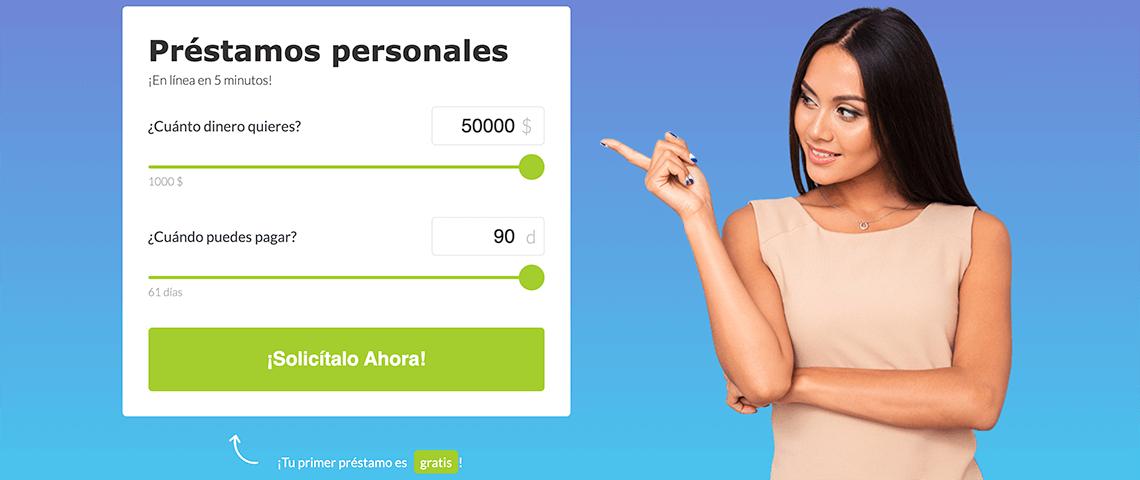 подать заявку на кредит онлайн на AndaCredito